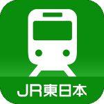<年度別>JR東日本の過去10年間の採用人数