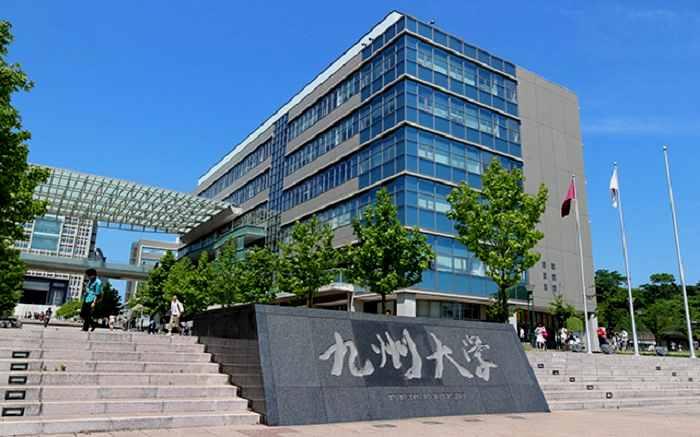 採用されやすい大学の1つである九州大学