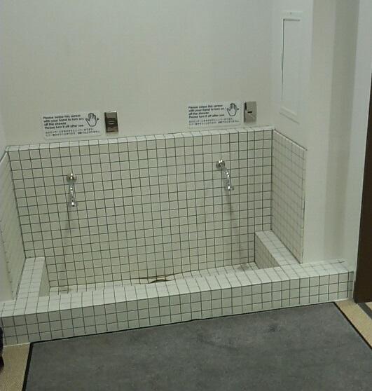 足の洗い場