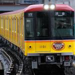 東京メトロ、新卒エキスパート職の倍率は? 大卒は難しい?