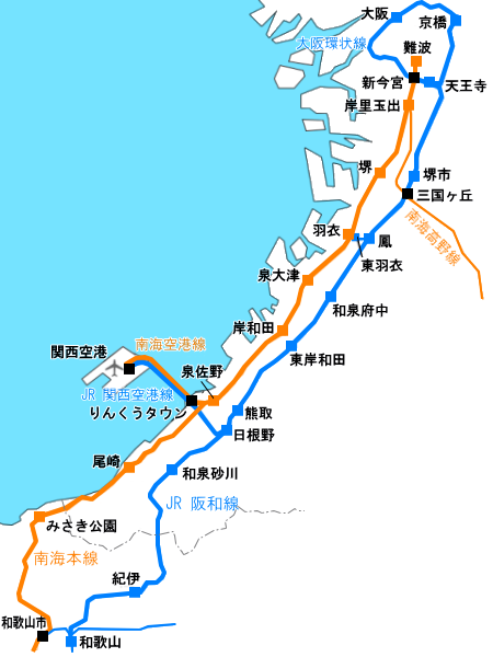 特急サザンの南海本線の路線網