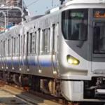 【大和路快速】新型車両225系が投入される可能性はある?