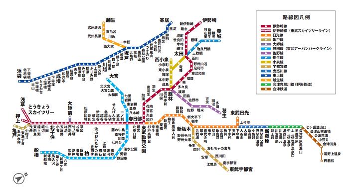 東武の路線図