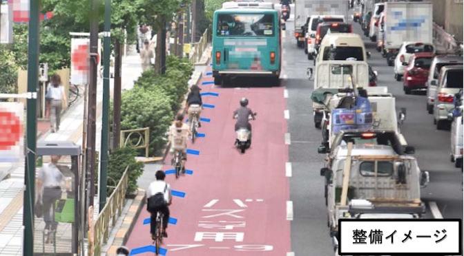 出典:www.cycling-ex.com