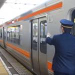 JR東海はなぜ発車が遅いのか? ドアが閉まってもなかなか動かない!?