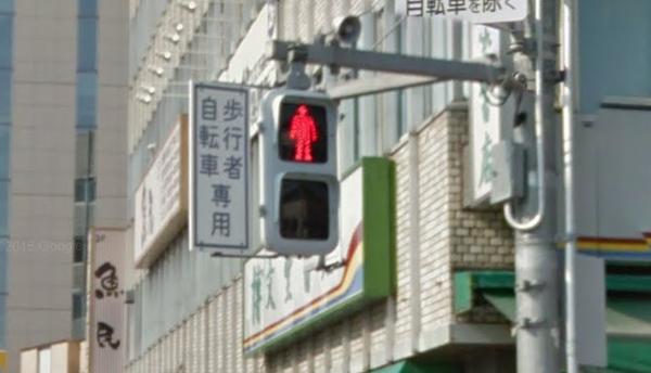 歩行者の信号無視