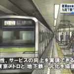 【都営新宿線】急行はいらない、という意見があるのはなぜ?