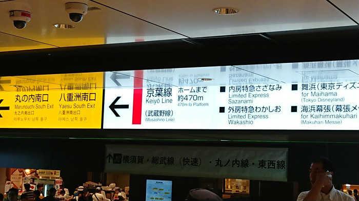 京葉線の連絡通路
