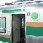 上野東京ラインのグリーン車の混雑状況、満席になる時間帯とは!?