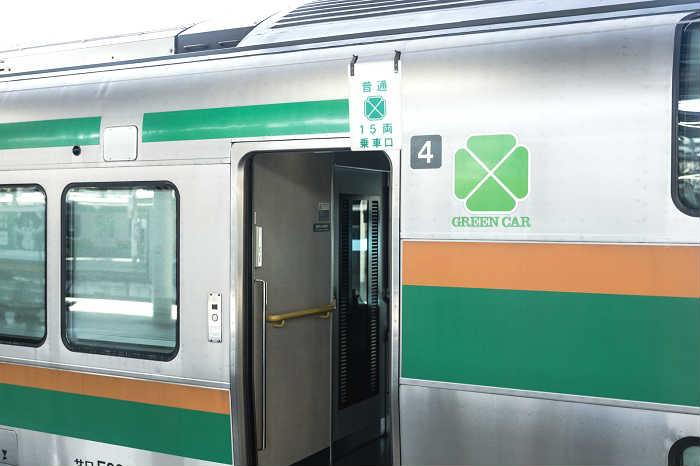 高崎線のグリーン車