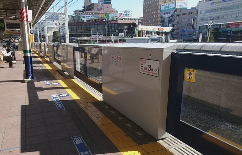 和光市駅のホームドア