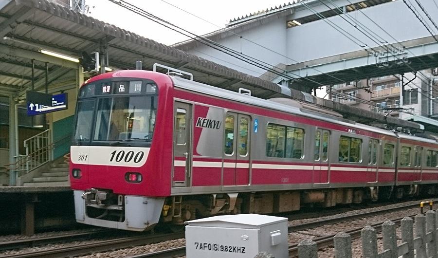京急で未導入の発車メロディ