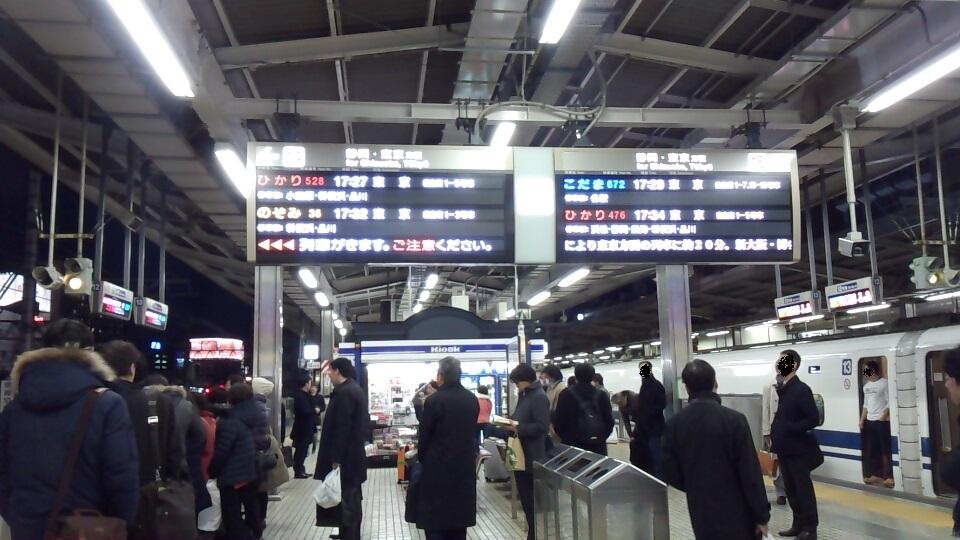 ひかり自由席(静岡駅)