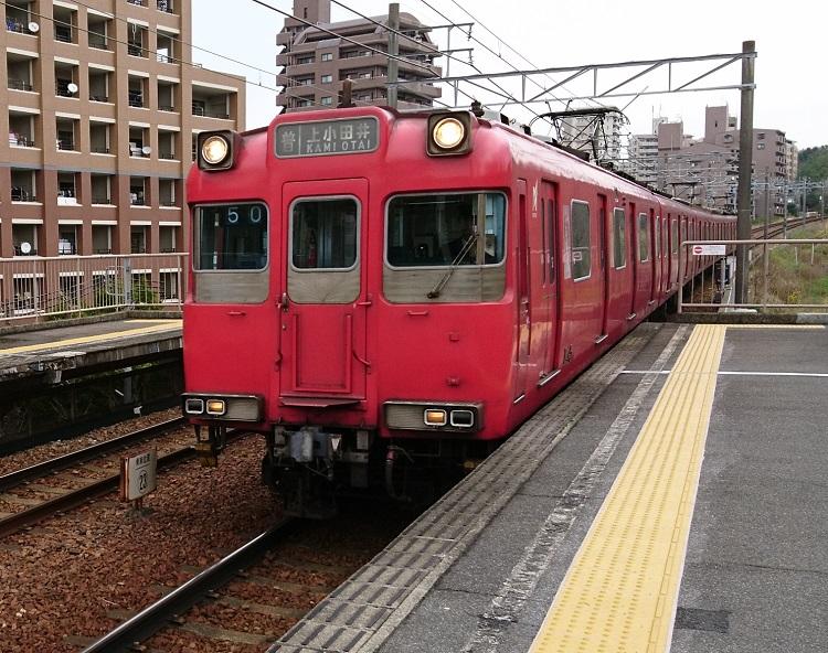 運賃が高い名鉄豊田線