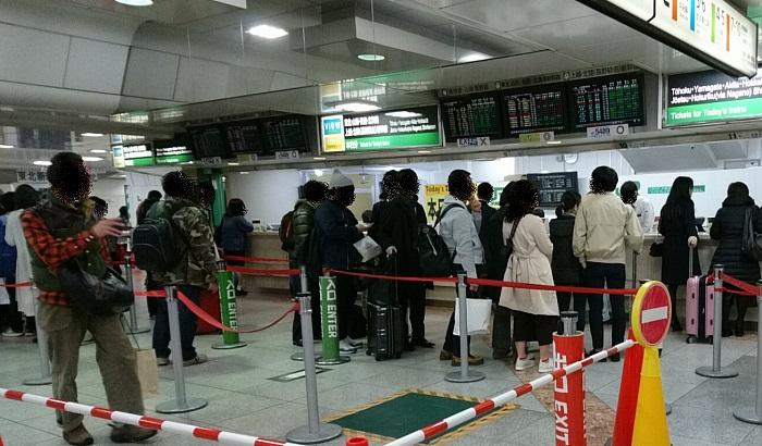 東北新幹線の窓口
