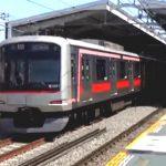 【東急東横線】混雑はやはり激しくて座れない? 特急は満員電車!