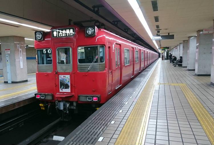 名鉄豊田線