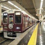 阪急電鉄の駅ごとの「発車メロディ」の一覧