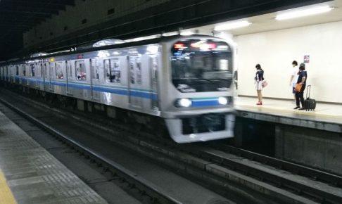 東京臨海高速鉄道りんかい線