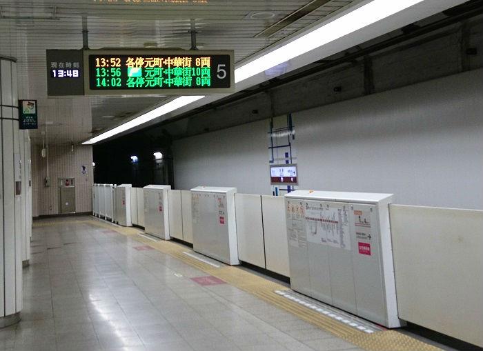 東京メトロのホームドア