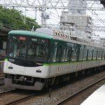 京阪本線で遅延が多い原因を調査! 主要な理由は3つ