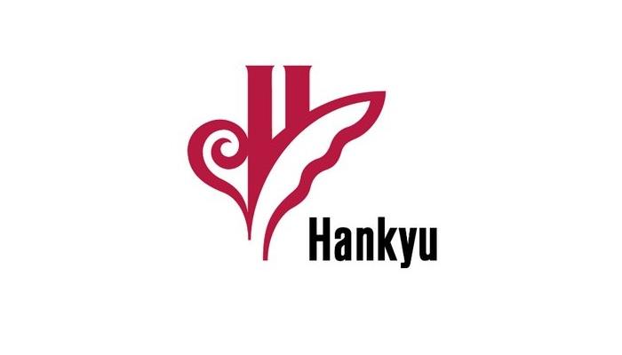 阪急電鉄の採用