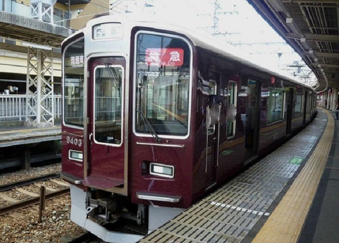 停車時間超過の阪急京都線(特急)