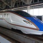 【北陸新幹線】かがやき/はくたか/あさま/つるぎの違いの一覧