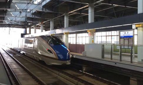 運賃が高い北陸新幹線