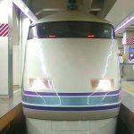 東武線の特急はすべて有料!? 無料で乗れる列車は1つもない?