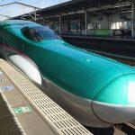 北海道新幹線はなぜ遅い!? 260km/hまでの理由とは?