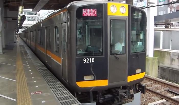阪神電気鉄道