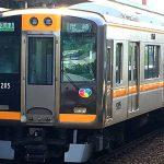 阪神電車で遅延が多い原因を調査! 主要な理由は3つ