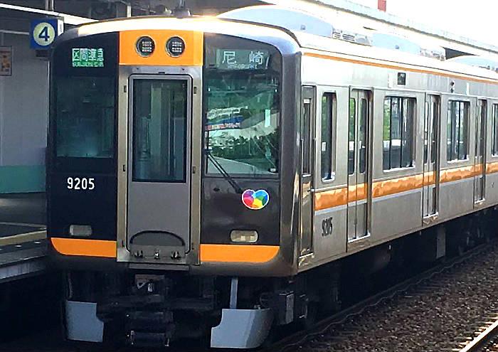 阪神の接近メロディ