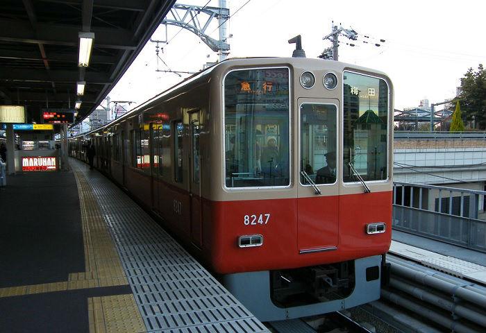 甲子園駅の接近メロディ