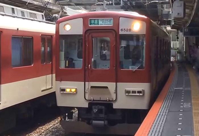 狭軌の近鉄南大阪線