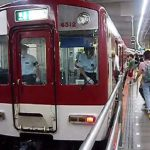 近鉄南大阪線で遅延が多い原因を調査! 主要な理由は2つ