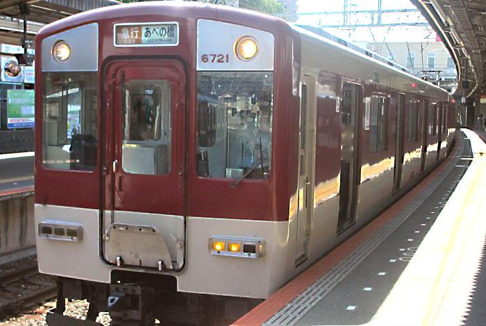 近鉄南大阪線の急行