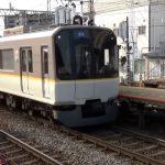 近鉄京都線で遅延が多い原因を調査! 主要な理由は2つ