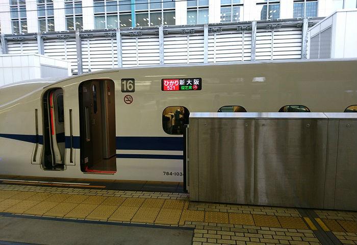 ひかり号の浜松駅の時点での混雑