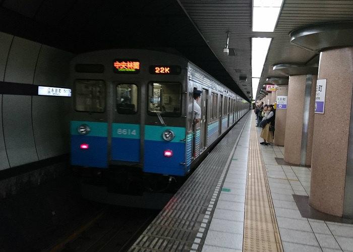 田園都市線の下り列車の混雑