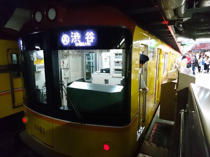東京メトロのエキスパート職の就職