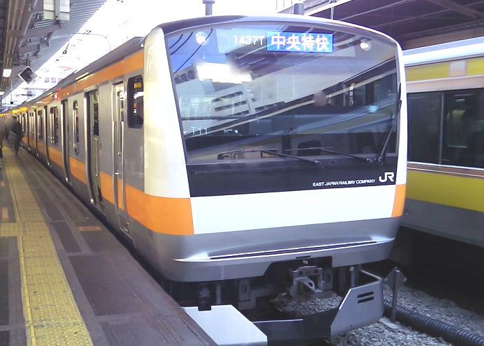 中央快速線E233系