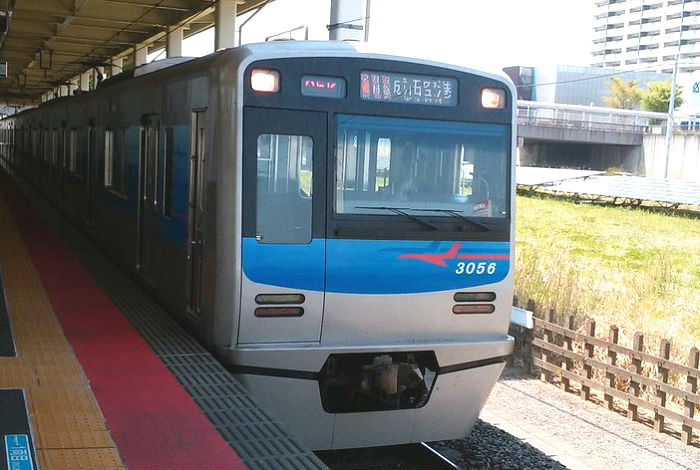 京成本線の特急
