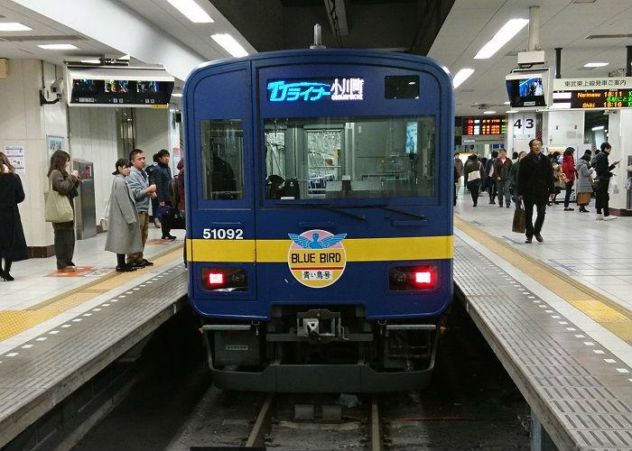 東武池袋駅