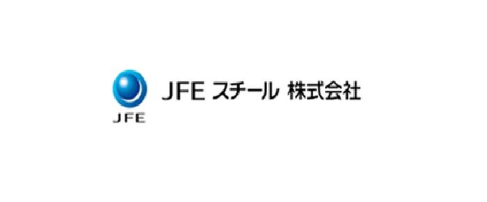 JFEスチール