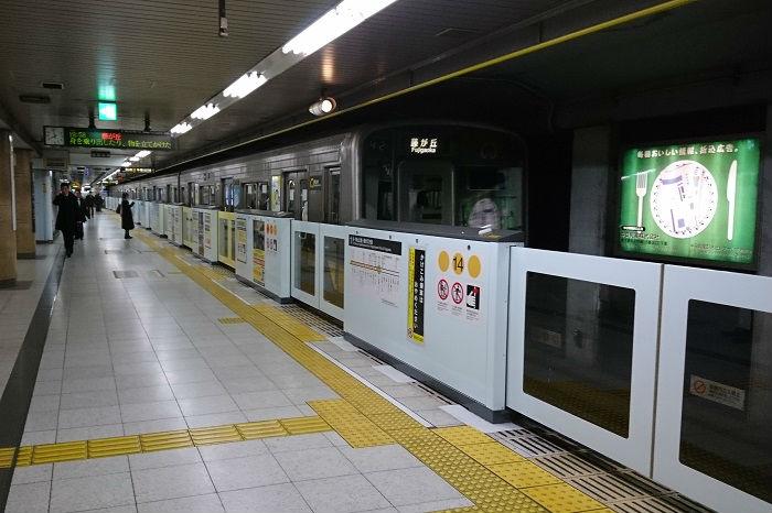 運賃が高い名古屋市営地下鉄