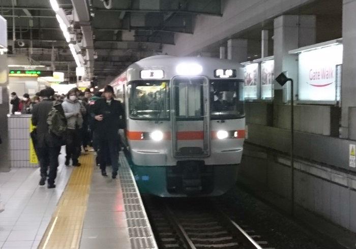 東海道線(名古屋地区)の普通電車