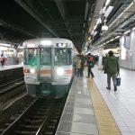 本線 Jr 遅延 東海道
