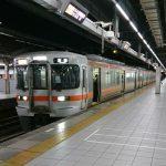 東海道本線の名古屋地区、なぜ遅延や運転見合わせが多い!?
